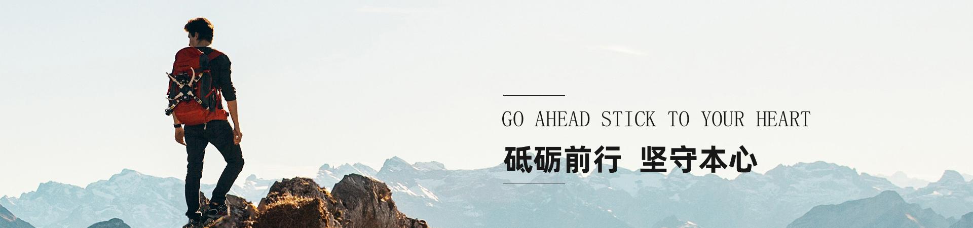 武汉工作服定制