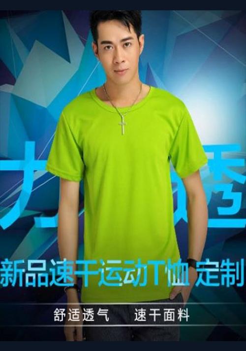 宜昌T恤Polo衫系列